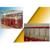 4.2mpa Colorless FM200 Fire Suppression System 120L Storage Cylinders
