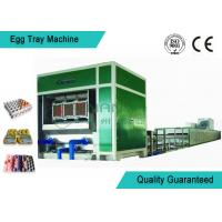 Wholesale 3000 Pcs/H Paper Egg Tray Making Machine / Automatic Egg Tray Machinery from china suppliers