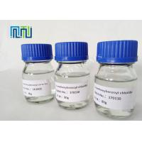 Wholesale Medicine Api Active Pharmaceutical Ingredients CAS 100-07-2 P-Anisoyl Chloride from china suppliers