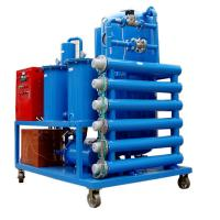 Buy cheap 110KV Excellent Quality Transformer Oil Purifier, 3000 L/H Double-Stage Insulating Oil Filter Machine from wholesalers