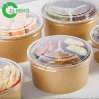 China Mini Eco - Friendly Kraft Paper Bowls Disposable Heat Resistant For Hot Food for sale