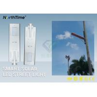 Buy cheap Bridgelux Chip Integrated All In One Solar Street Light 60w Energy Saving from wholesalers