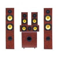 Wholesale home theater speakers from china suppliers