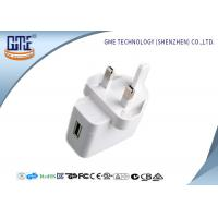 Wholesale UK Type Mobile Phone Charger 5V 1A Wall Mount USB Power Adapter GS CB CE from china suppliers