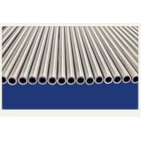 Wholesale 34MnB5 Welded Steel Tube Φ28 x 5 , Thin Wall Steel Tubing For Inner Cylinder from china suppliers