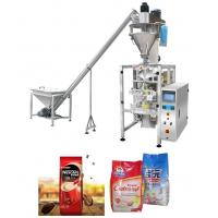 Wholesale 50g 100g Instant Coffee or Milk Powder Packaging Machine Multi - Function Automatic from china suppliers