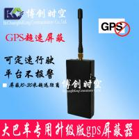 Wholesale GPS jammers, speed limit blockers, the satellite signal jammer, aluminum shell, black GPS jammers from china suppliers