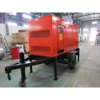 Wholesale 125KVA Mobile Diesel Generators Powered By Cummins Engine 6BTA5.9-G2 from china suppliers