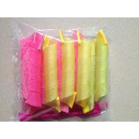 Buy cheap Hair beauty tool from wholesalers