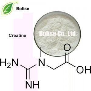 Wholesale Creatine 57-00-1 C4H9N3O2 Artificial Food Additives from china suppliers