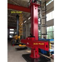 Wholesale Column and Boom Welding Manipulators For 3000 mm / 110 inches Diameter Tank Seam Welding from china suppliers