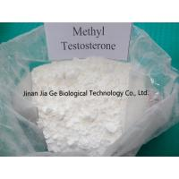 Buy cheap 99% white powder 17-Methyl testosterone for Bodybuilding with Safe Ship CAS 58-18-4 from wholesalers
