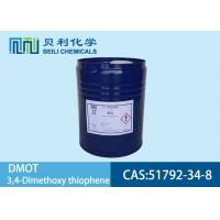 Wholesale 51792-34-8 Electronic Grade Chemicals DMOT used as electronic materials intermediates from china suppliers