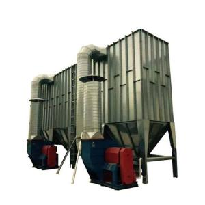 China Recycling Pulse Jet Bag Type Cyclone Dust Collector on sale