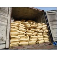 Wholesale Sodium Fatty Acid Methyl Ester Sulfonate (MES, CAS 93348-22-2) from china suppliers
