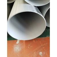 China astm a790 s32750 Super Duplex Steel S32750 Welded Pipe 2507 Welded Tube on sale