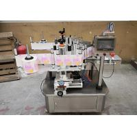 China Semi Automatic Double Side Labeling Machine Intelligent Control Power Saving on sale