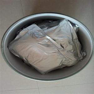 Wholesale Estrone API Powder Medical USP Standard 1 Kg Aluminum Foil Bag Packing from china suppliers