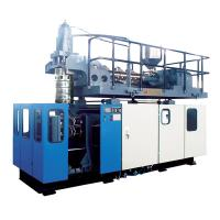 Buy cheap HDPE Gasoline Jerrycan extrusion blow molding machine from wholesalers
