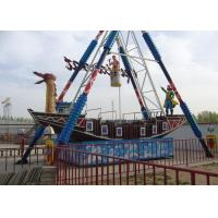 Wholesale Outdoor Playground Pirate Boat Ride , 60 Degree Pirate Ship Carnival Ride from china suppliers