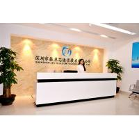 Shenzhen JZC Telecom Technology CO.,LTD