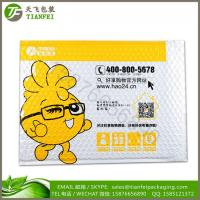 Wholesale (FREE DESIGN) Custom logo White envelope mailing bag bubble envelope bubble mailer from china suppliers
