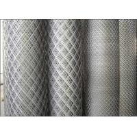 Wholesale Bright surface Stainless Steel Expanded Metal  Mesh For Air Filter from china suppliers