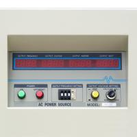 Wholesale Small Custom Electric Frequency Converter 3 Phase Input 3 Phase Output from china suppliers