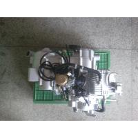 Wholesale 320cc CVT engine from china suppliers