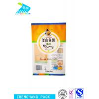 China Pet Clumping Cat Litter Back Seal Bag Complete Design Personalized Logo Printing for sale
