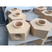 Buy cheap Special Shape Bottom Pour Runner Bricks For Ingot Steel Casting Industry / Fireclay Refractories from wholesalers