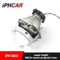 Wholesale IPHCAR 100% Original Hella5 Hid Lens Hi/Low Beam Hid Projector Lens LHD/RHD Car Headlight from china suppliers