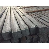 Wholesale Hot Rolled Square Steel Bar Used For Raw Materials of Construction from china suppliers