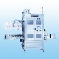 Wholesale automatic sleeving label machine from china suppliers