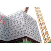 China 6061-T6 Aluminum Construction Formwork System Permanent Formwork For Concrete Walls on sale