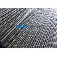 Wholesale 4.76Mm TP316 / 316L Bright Annealed Tube , welding stainless steel tubing For Oil Industry from china suppliers