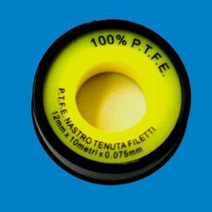 Buy cheap PTFE Tape ,PTFE Thread Seal Tape ,Teflon tape 12mmx0.075mm x10m Density:0.3g/cm3 from wholesalers