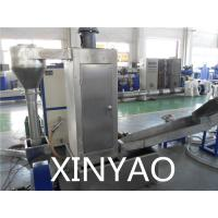 Automatic Vertical Plastic Dewatering Machine Corrosion - resistant for sale