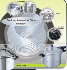 Quality 1050 1060 3003 DC / CC Aluminium Disc Cookware Utensils Basin Aluminum Disk with for sale