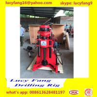 China Cheapest GX-1TD Mini Skid Mounted Rotary type Water Well Drilling Rig For Sale