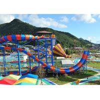 Buy cheap Super Boomerang Water Slide Playground of Shuixiuhua Town Theme Water Park from wholesalers