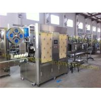 Wholesale Powerful Shrink Sleeve Applicator Machine Advanced Operating System For PET Bottles from china suppliers