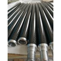 Buy cheap Aluminum joint connect 3K twill carbon fiber tube tubing tubes with aluminum thread from wholesalers