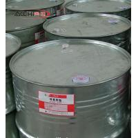 factory directly 3D floor epoxy resin used in coating, adhesive, anticorrosion for sale