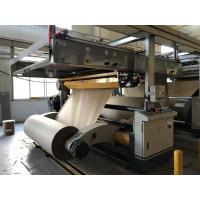 Wholesale 150m / Min Corrugated Cardboard Production Line 2200MM 5 Ply Automatic Corrugation Plant from china suppliers