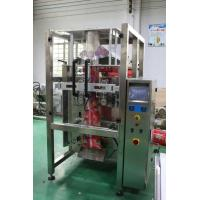 Quality Automated Capsule Granule Packing Machine 50 - 1000ml Filing Volume for sale