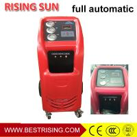 China Full automatic AC recovery machine used Car maintenance equipment on sale
