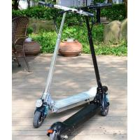 Buy cheap 2 wheels stand up aluminum folding portable electric scooter  40KM from wholesalers