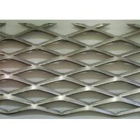 Wholesale Decoration Diamond Wire Mesh , Aluminum Door Mesh Screen PVC Coated Anodic Oxidation from china suppliers