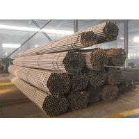 Black 20mm - 200mm Q235 Seamless Carbon Steel Pipe With High Tensile Strength